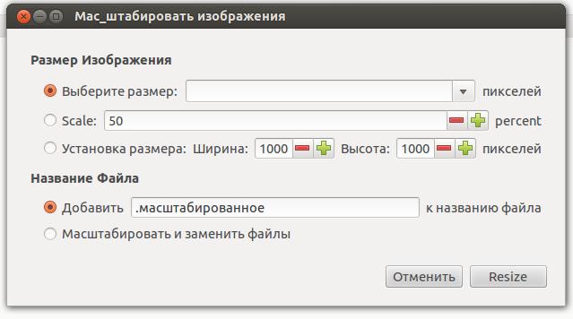 -экрана-от-2013-11-07-124202
